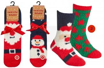 otroške božične nogavice 2/1