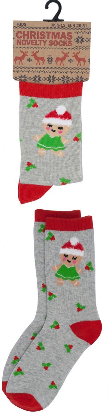 otroške Božične nogavičke- sive