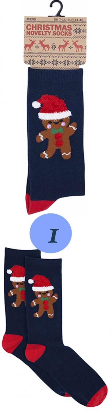 moške Božične nogavice-1